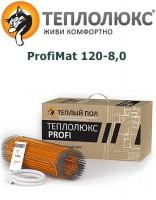 Теплый пол Теплолюкс ПРОФИ - ProfiMat 120-8,0