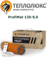 Теплый пол Теплолюкс ПРОФИ - ProfiMat 120-9,0