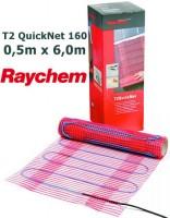 Нагревательный мат Raychem T2 QuickNet 160 3,0m