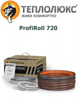 Теплый пол Теплолюкс PROFI - ProfiRoll 720