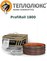Теплый пол Теплолюкс PROFI - ProfiRoll 1800