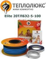 Теплый пол Теплолюкс Elite 20ТЛБЭ2-5-100