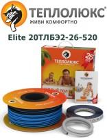 Теплый пол Теплолюкс Elite 20ТЛБЭ2-26-520