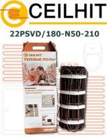 Нагревательный мат Ceilhit 22 PSVD / 180 -N50 -210