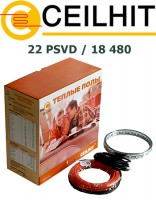 Двужильный экранированный кабель Ceilhit 22 PSVD / 18 480