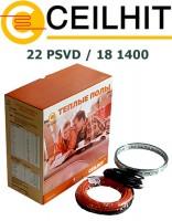 Двужильный экранированный кабель Ceilhit 22 PSVD / 18 1400