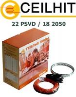 Двужильный экранированный кабель Ceilhit 22 PSVD / 18 2050
