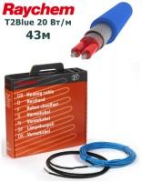 Нагревательный кабель Raychem T2Blue 20 Вт/м 43м