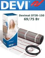 Двухжильный нагревательный мат Devimat DTIR-150 69/75 Вт - 0,5м