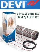 Двухжильный нагревательный мат Devimat DTIR-150 1647/1800 Вт - 12,0м