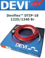 Двухжильный нагревательный кабель Deviflex™ DTIP-18 1225/1340 Вт 74м