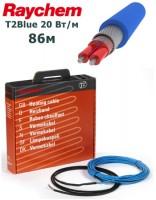 Нагревательный кабель Raychem T2Blue 20 Вт/м 86м