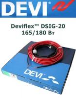 Одножильный кабель Deviflex DSIG-20 165/180 Вт 9м