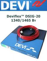 Одножильный кабель Deviflex DSIG-20 1340/1465 Вт 74м