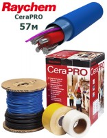 Tеплый пол на основе супертонкого кабеля CeraPRO 57м