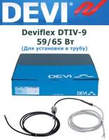Нагревательный кабель для труб Deviflex DTIV-9 59/65 Вт 7 м