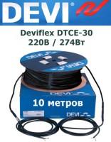 Нагревательный кабель Deviflex DTCE-30 220В / 274Вт 10 м