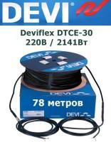 Нагревательный кабель Deviflex DTCE-30 220В / 2141Вт 78 м