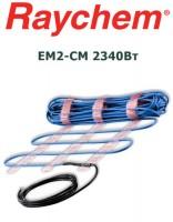 Греющий мат EM2-CM 2560Вт