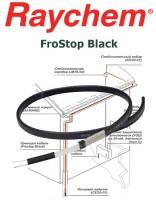 FroStop Black саморегулируемый греющий кабель  (1 погонный метр)