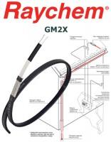 GM2X саморегулируемый греющий кабель (1 погонный метр)