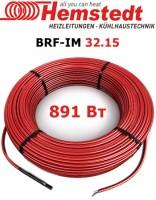 Двужильный кабель для открытых площадей Hemstedt BRF-IM 32,15