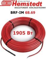 Двужильный кабель для открытых площадей Hemstedt BRF-IM 68.69