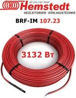 Двужильный кабель для открытых площадей Hemstedt BRF-IM 107.23