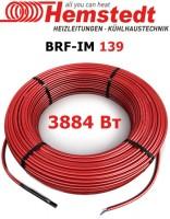 Двужильный кабель для открытых площадей Hemstedt BRF-IM 139.00
