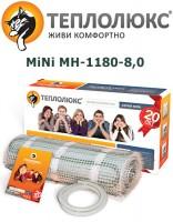 Теплый пол Теплолюкс MiNi МН-1180-8,00