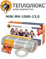 Теплый пол Теплолюкс MiNi МН-1960-13,00
