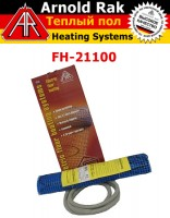 Одножильный мат Arnold Rak FH-21100