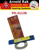 Одножильный мат Arnold Rak FH-21120