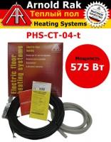Двужильный кабель, не требующий стяжки Arnold Rak PHS-CT-04-t