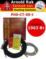 Двужильный кабель, не требующий стяжки Arnold Rak PHS-CT-09-t