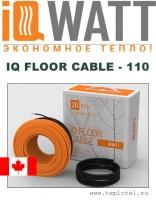 Греющий кабель IQ FLOOR CABLE - 110