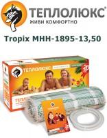 Теплый пол Теплолюкс Tropix МНН-1895-13,50