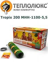 Теплый пол Теплолюкс Tropix МНН-1100-5,5