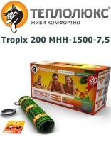 Теплый пол Теплолюкс Tropix МНН-1500-7,5