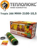 Теплый пол Теплолюкс Tropix МНН-2100-10,5